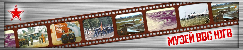 Soviet Airforce